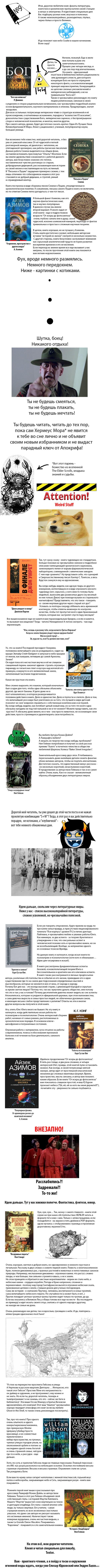 """Подборка книг, часть 9.  Коллекция осень-зима 2014-ого """"Книги... Книги никогда не заканчиваются..."""""""