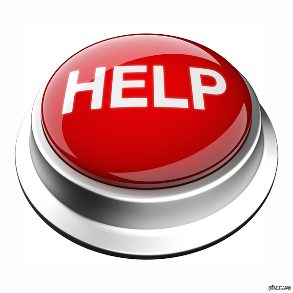 Добрые люди помогите пожалуйста РЕБЯТ,КТО ИМЕЕТ ПАРОЛЬ К ПРОГРАМЕ SPYHUNTER?  ОЧЕНЬ НУЖНА ВАША ПОМОЩЬ(  Знаю что уйду в минус,мне просто нужна ваша помощь(