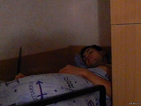И как будить такого человека на пары?: Мой сосед такой добрый, особенно когда спит!!!