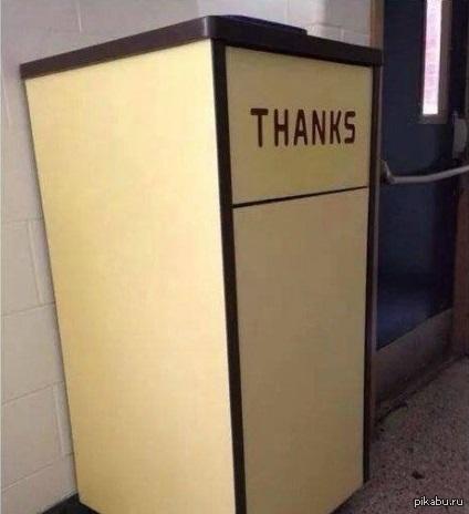Когда кто-то делает тебе комплимент, а ты выглядишь как мусор.