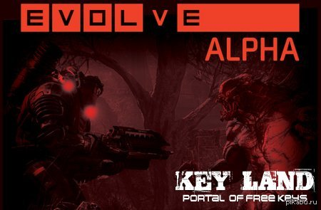 Evolve раздача Alpha Делаем все:http://www.gamespot.com/articles/evolve-big-alpha-giveaway/1100-6423164/  Активируем полученый ключь: https://www.2kgames.com/evolve/bigalpha/form.ph