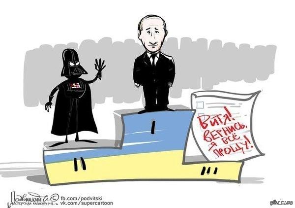 Итоги выборов в Украине. стырил с вк