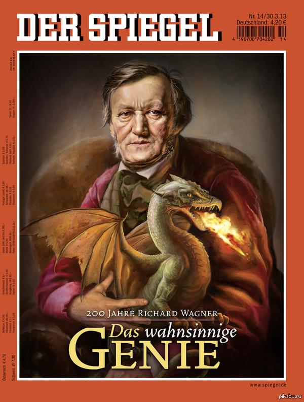 """Герр Рихард Вагнер, дер компонист  (ссылка в комментарии) Нашёл в сети крутую обложку. Всё-таки немцы молодцы - поддерживают свою культуру с юмором)    P.S. Даже поиск по картинкам определил это как тему из """"Skyrim"""""""