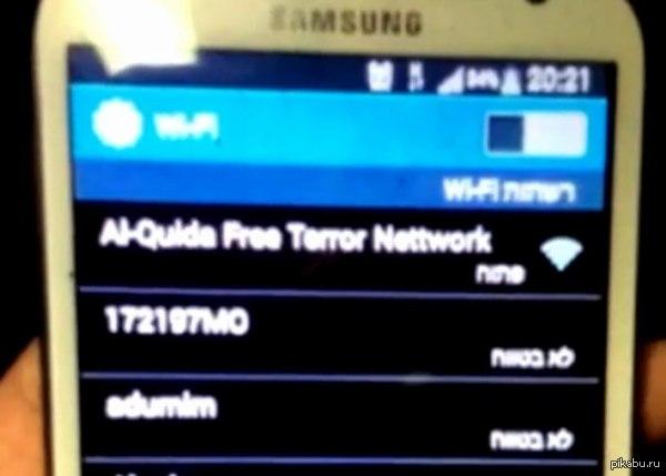 В Лос-Анджелесе отменили рейс после того, как телефон одного из пассажиров обнаружил Wi-Fi под названием Al-Quida Free Terror Nettwork