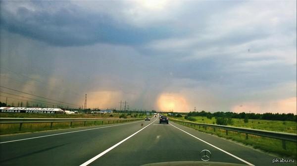 Дождь Дождь