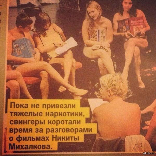 Поклонники Михалкова они такие... ЦарЪ несет культуру в массы