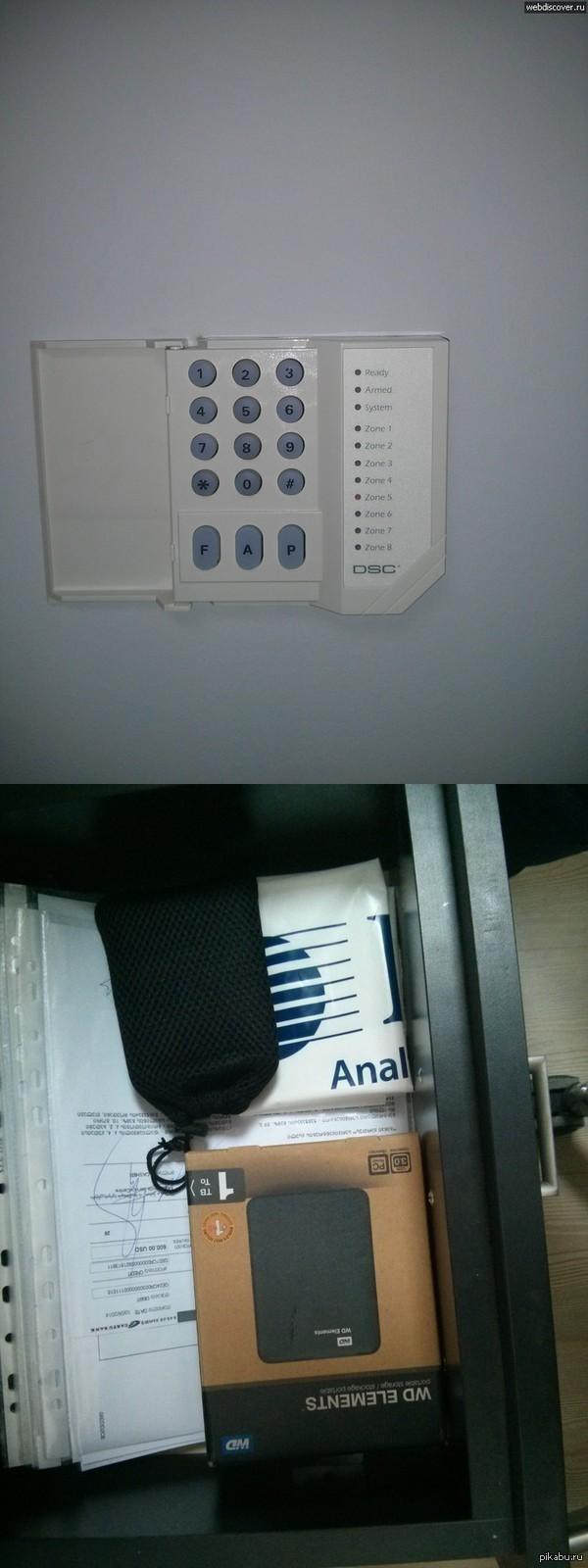 Знаки - они повсюду!!! После ремонта столовую поставили на фаповую сигнализацию, а в тумбочке у меня завелся извращенный пакет...