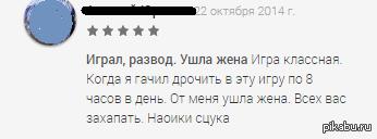 Комментарий Случайно нашел комментарий к игре Real Racing 3.Улыбнуло:)