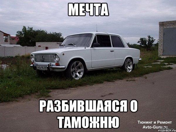 "А что, если где то в америке Нет, ну а вдруг,  К посту <a href=""http://pikabu.ru/story/vaz_2103_v_brukline_sobiraet_tolpyi_zevak_2781837"">http://pikabu.ru/story/_2781837</a>"