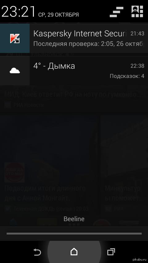 Как погода? Да дымка