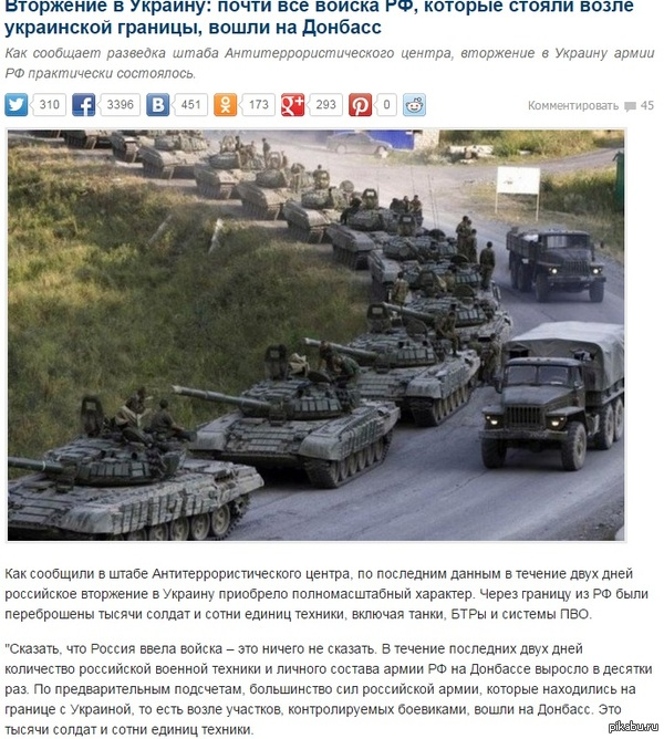 Очередная порция офигенных известий от Великих Укров #3 А мы и не знаем, живём тут в неведеньи