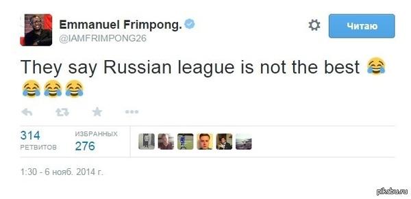 Фримпонг - бывший игрок лондонского  Арсенала, ныне играющий в Уфе Вчера чемпион России ЦСКА обыграл чемпиона Англии Манчестер Сити в гостях:)