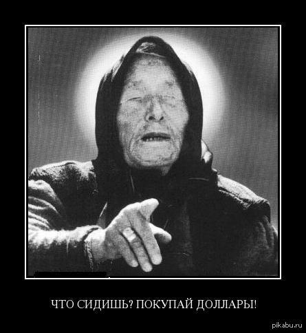 Бабужко плахова не посоветует..