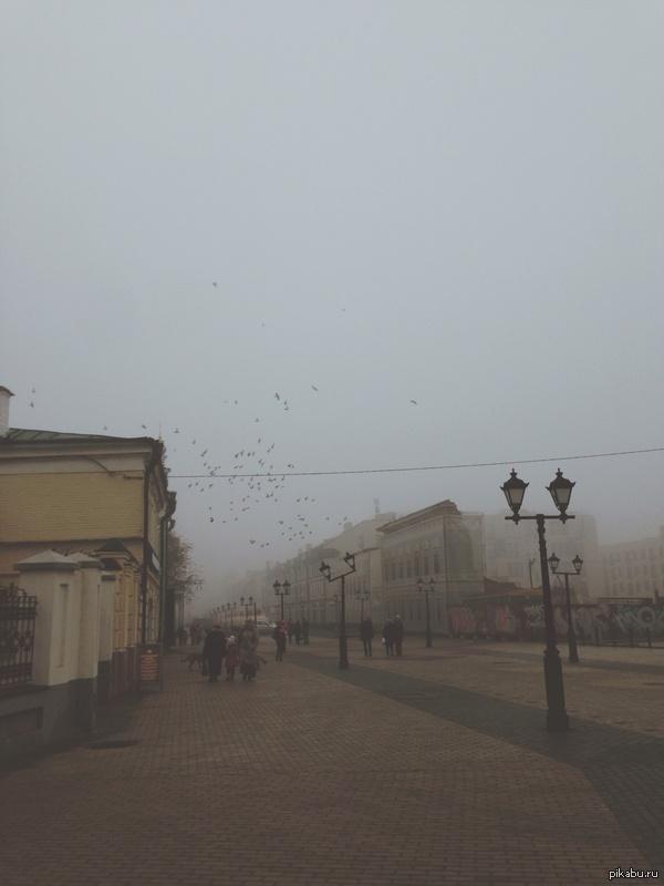 Туман Казань вчера.