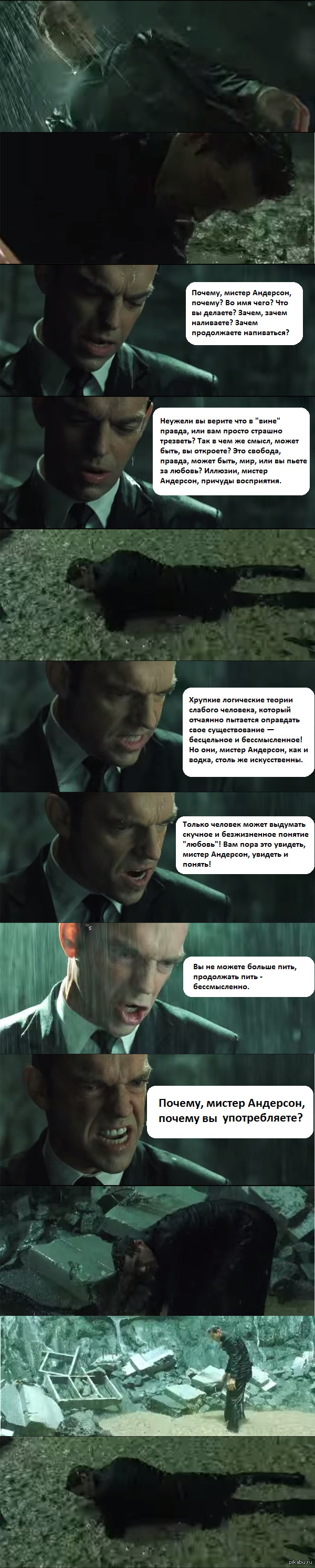 """Продолжение серии постов Тоже решил немного изменить концовку. <a href=""""http://pikabu.ru/story/agent_smit_2796654"""">http://pikabu.ru/story/_2796654</a>"""