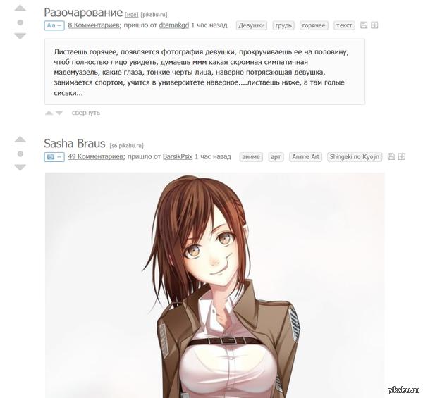 в ответ на http://pikabu.ru/story/_2819601 ну а бывает и такое ^^