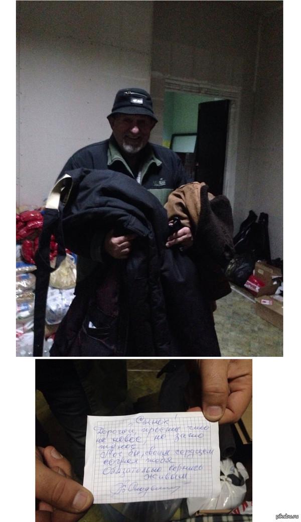 Старик отправил вещи украинским солдатам с письмом (Одесса) Єто пост доброты,всем ,кто хочет посеять зло,прошу проходить дальше.Не теряйте своё время напрасно
