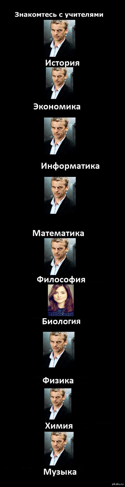 "Школа мечты по мотивам <a href=""http://pikabu.ru/story/shkola_mechtyi__2826441"">http://pikabu.ru/story/_2826441</a>"