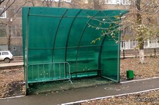 Первая велопарковка Саратова Мне кажется те кто её делал никогда не видели велосипедов. Источник - http://www.vzsar.ru/news/2014/11/19/vo-frynzenskom-raione-poyavilas-veloparkovka.html