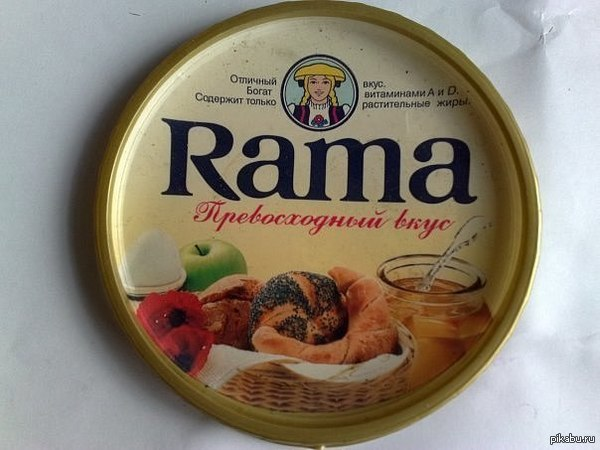 Кто-нибудь помнит этот продукт? Они даже на упаковках писали, что жир растительный...)))