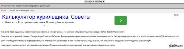 Яндекс.директ знает что нужно журналистам Жмякнешь картинку, станет больше