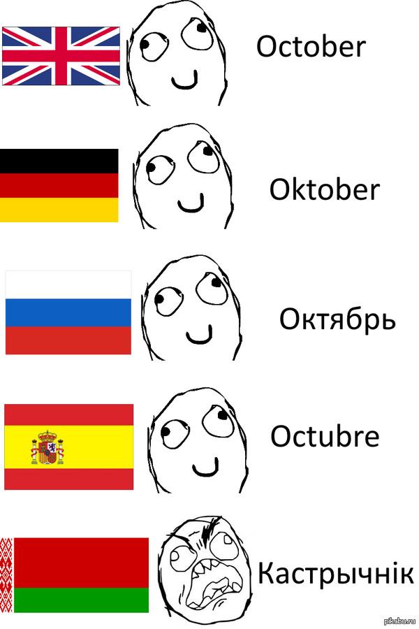 """""""Я слишком националистичен в этом плане"""", - Лукашенко заявил о желании смотреть только белорусские телеканалы - Цензор.НЕТ 8765"""