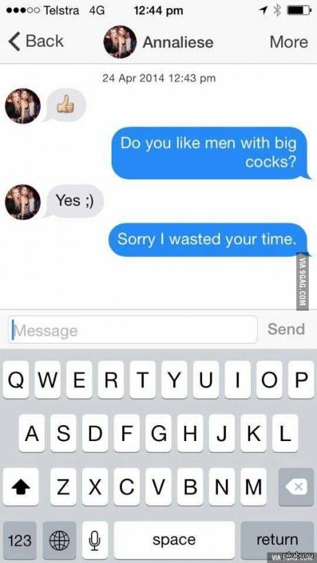 Извини, что потратил твое время