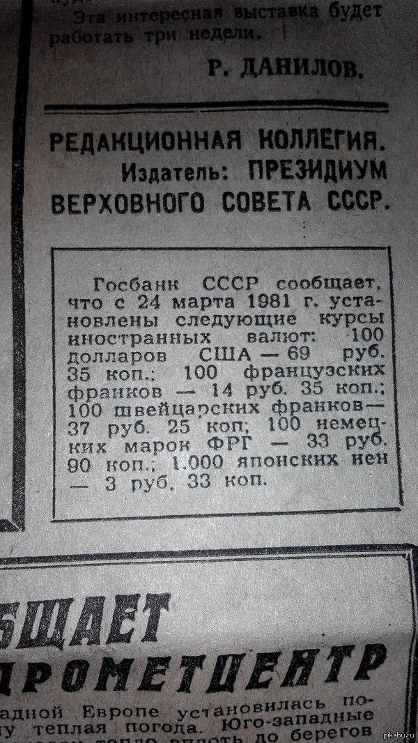 В окупованому Донецьку вуличним обмінникам заборонили показувати курс валют - Цензор.НЕТ 7225