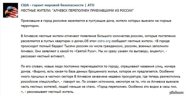 Очередная порция офигенных известий от Великих Укров #11 Ещё больше бреда для бога бреда