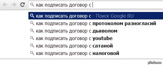 Гугл внезапно удивил теперь даже не знаю что хуже (или лучше)...