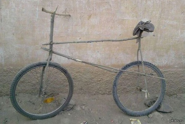 Я буду доооолго гнать велосипед............