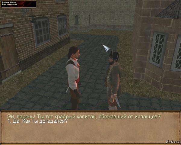 Решил и я вспомнить, с чего начинался мой геймерский путь... Кто играл?