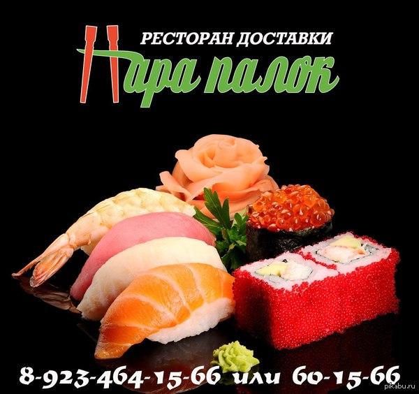 Боги маркетинга)))) Название повеселило :D Ссыль в комментах)