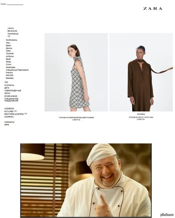 Искали с девушкой ей платье на новый год на сайте Зары и по-моему это единственная темнокожая модель