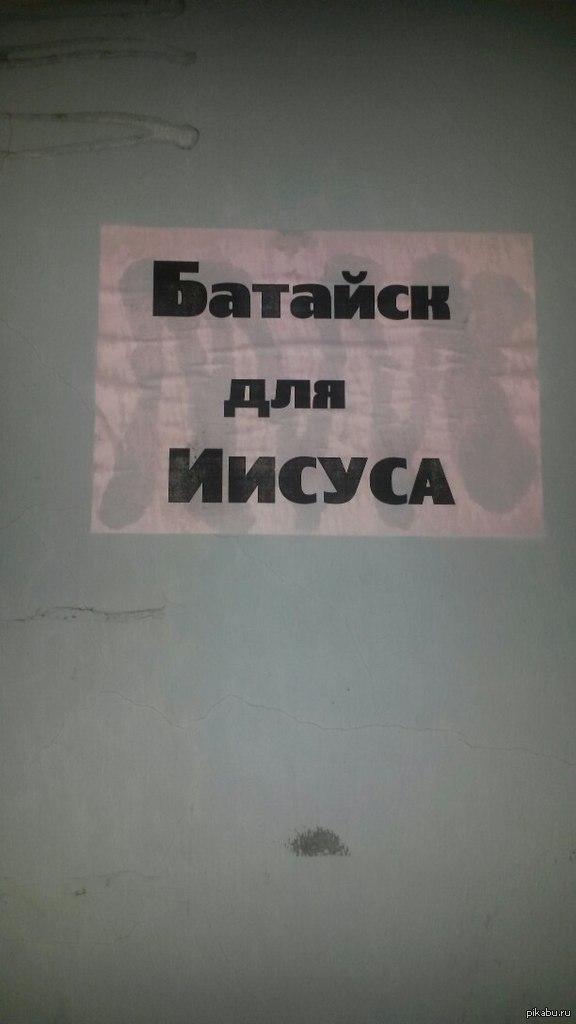 Адреса секси девочек батайск