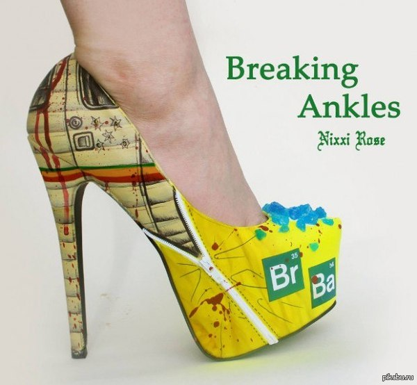 Breaking Bad для милых дам