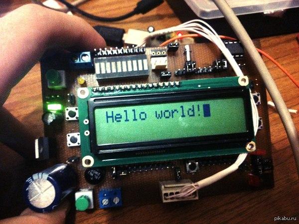 """Мой """"Hello, world!"""""""
