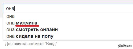 Гугл, что ты с тобой не так Дожили, хотел загуглить песню, а тут!