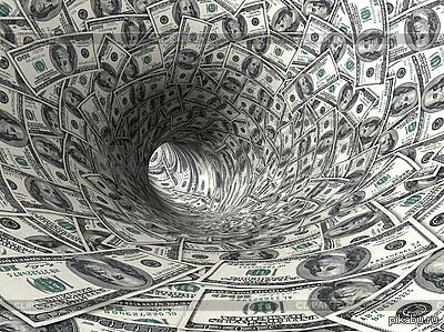 1 триллион рублей сколько в долларах