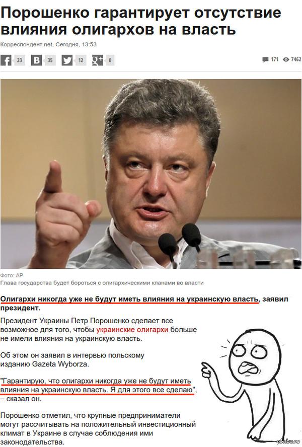"""Пока рубль доказывает, что он """"не москаль"""", вы тут новый анекдот пропустили"""