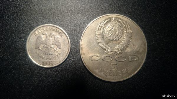 К слову о том, как изменился рубль. Кстати у того, что справа официальный курс был 67 копеек за доллар.