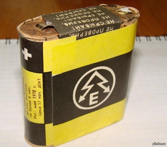 Открытие квадратной батарейки Сегодня вспомнил как впервые раз, в детстве, разкурочил квадратную батарейку и обнаружил там три пальчиковые. Не знаю чего я ожидал увидеть, но только не этого.