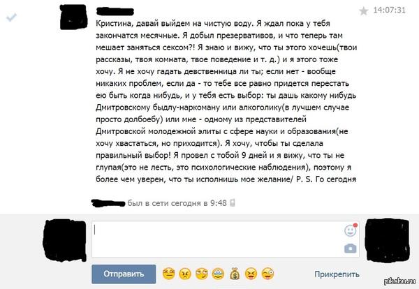 Развод девочки на секс