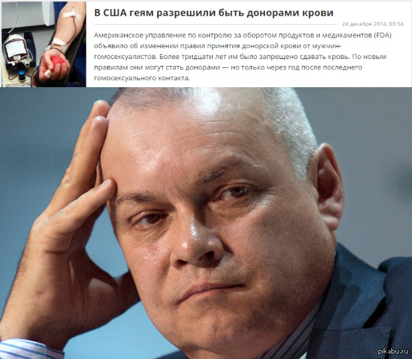 Эти новости расстраивают Киселёва