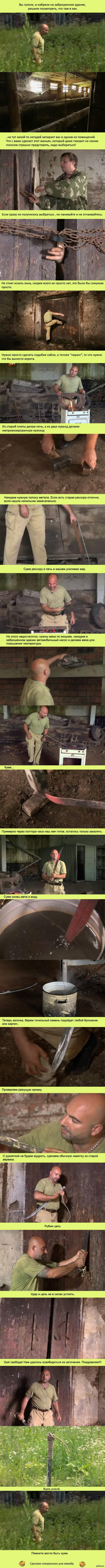 Бетон баженова раствор цементный 1 к 3 марка