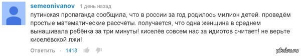Разоблачение кисилевской пропаганда! Пруф: https://www.youtube.com/watch?v=VgHgggfGEPg&google_comment_id=z12jyrmbdmmbursip04ccpiohv2ly1e4b1o