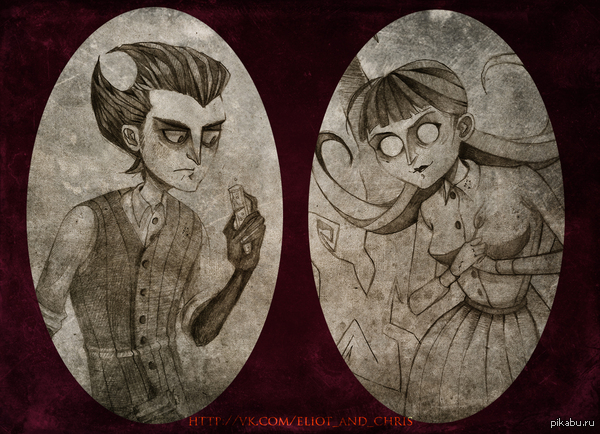 Don't Starve Уильсон и Уиллоу - персонажи Неголодайки :3
