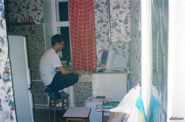 Тяжелая юность... Нашел случайно в памяти старого телефона когда чистил флешку..   так я учил с++ на первом курсе в далеком 2003