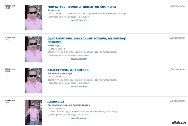 Чтоб наверняка. Резюме на сайте ufa1.ru :D