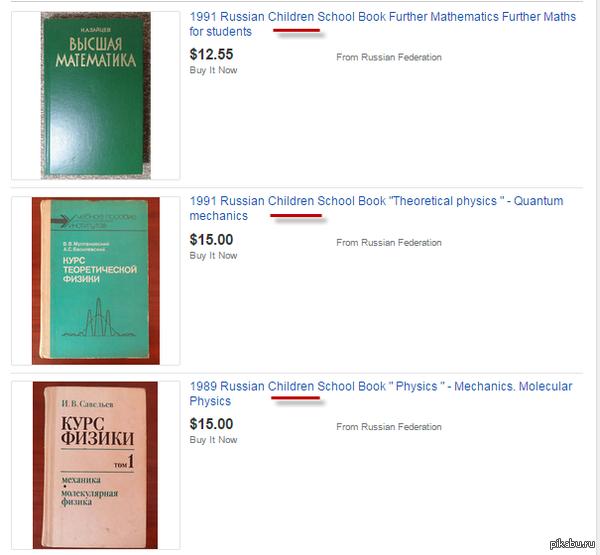 """Сборник недетских книжек или """"Квантовая механика для самых маленьких"""""""